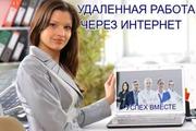 Консультанты по работе с клиентами